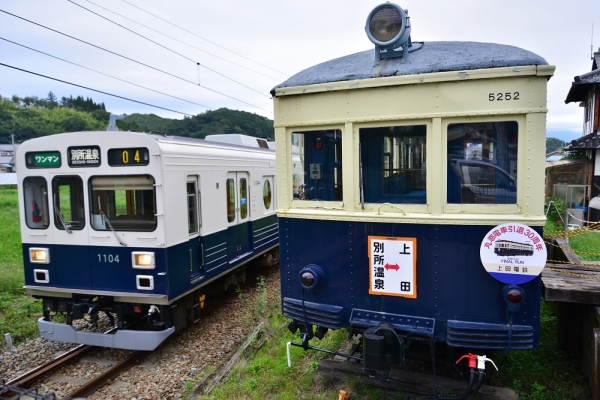 2016年10月1日 上田電鉄別所線 別所温泉 1000系1004編成/5250型5252号
