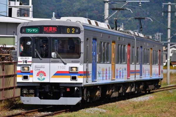 2016年10月24日 上田電鉄別所線 上田原~寺下 1000系1002編成