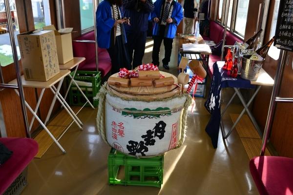 2016年11月26日 上田電鉄別所線 下之郷 7200系7255編成 別所線呑み鉄Train