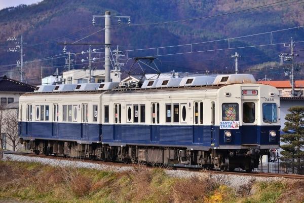 2016年12月10日 上田電鉄別所線 赤坂上~三好町 7200系7255編成 サンタ列車