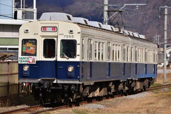 2016年12月10日 上田電鉄別所線 上田原~寺下 7200系7255編成 サンタ列車