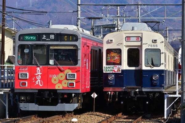 2016年12月10日 上田電鉄別所線 城下 1000系1001編成/7200系7255編成 サンタ列車