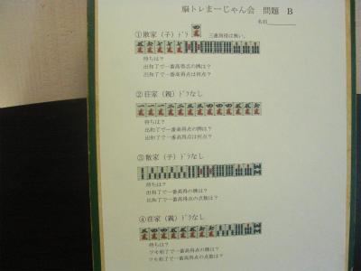 CIMG1010_s.jpg