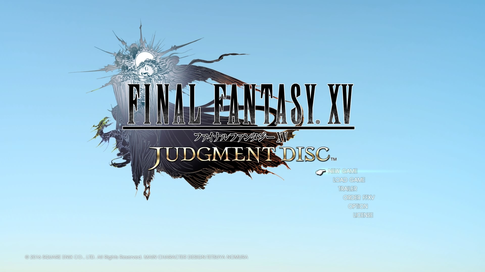 FINAL FANTASY XV JUDGMENT DISC_20161111233429