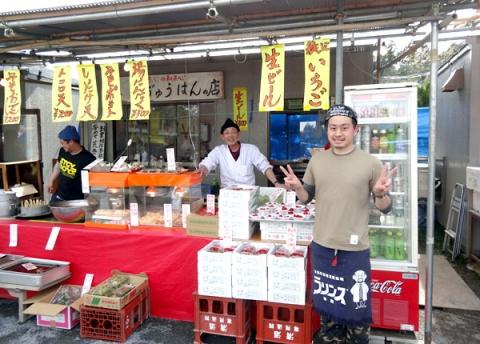 秩父芝桜の売店・荒巻商店