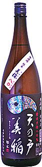純米酒天の戸美稲八〇