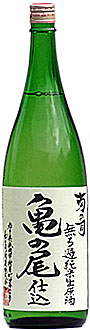 純米生原酒菊の司亀の尾仕込