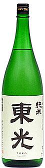 東光純米酒