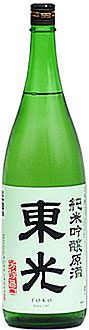 東光純米吟醸原酒