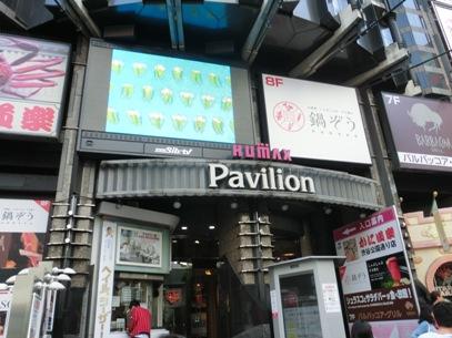 佐藤聡美バースデーイベント(2016年5月8日)7