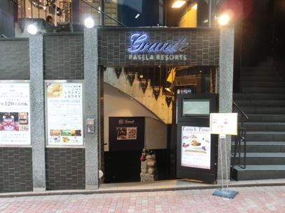 佐藤聡美バースデーイベント(2016年5月8日)9