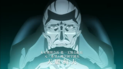 ダンガンロンパ3未来編 第1話7