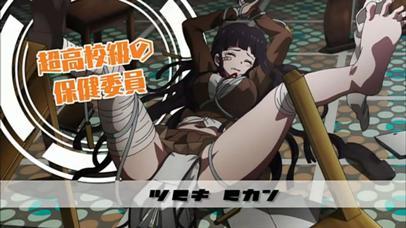 ダンガンロンパ3絶望編 第1話12