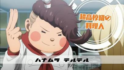 ダンガンロンパ3絶望編 第1話20