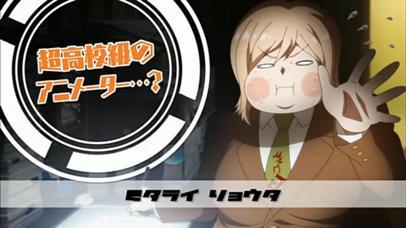 ダンガンロンパ3絶望編 第1話31