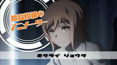 ダンガンロンパ3絶望編 第5話12