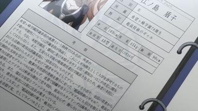 ダンガンロンパ3絶望編 第9話10