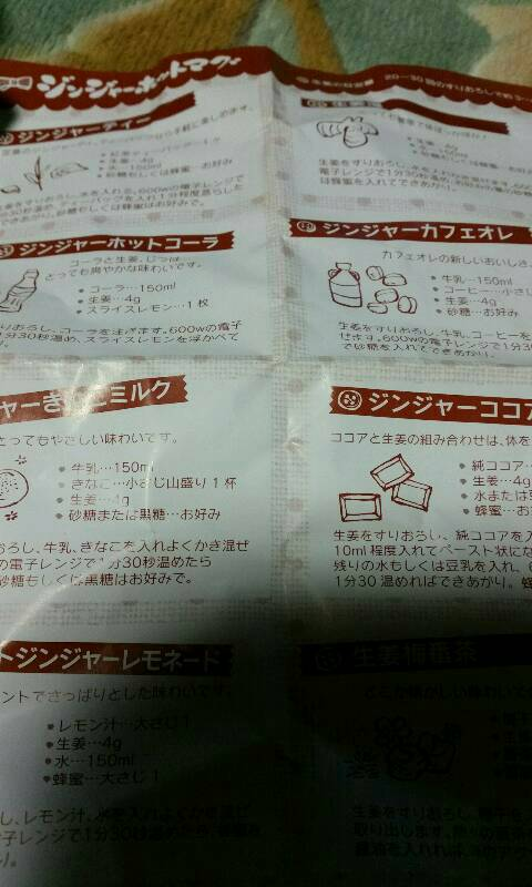 moblog_370d6a13.jpg