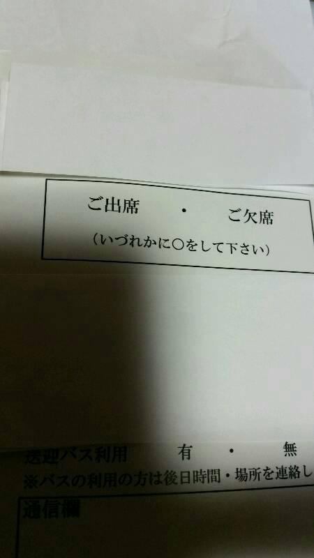 moblog_cfd695d2.jpg