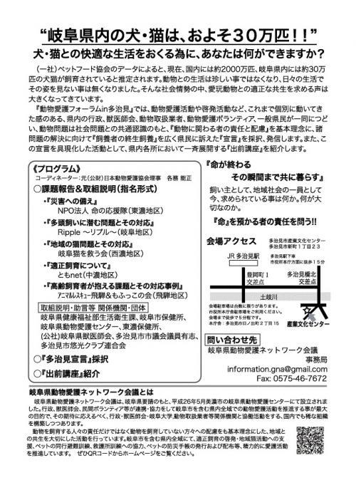 繝輔か繝シ繝ゥ繝・托シ胆convert_20160826185256