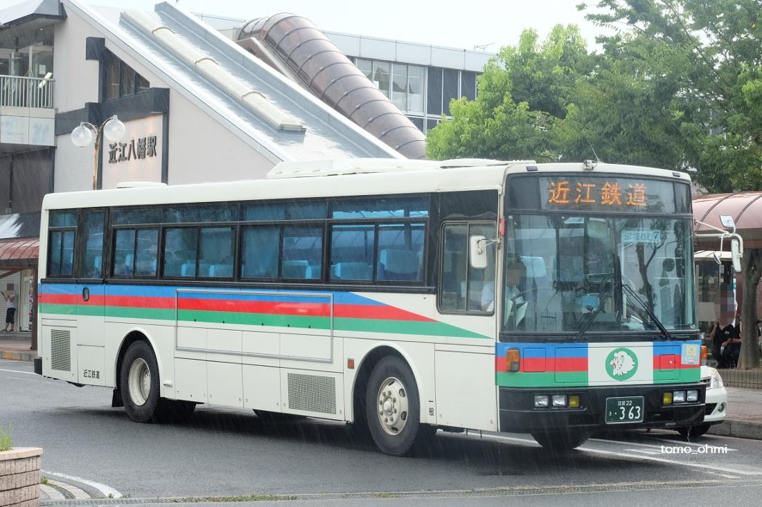 DSCF3065.jpg