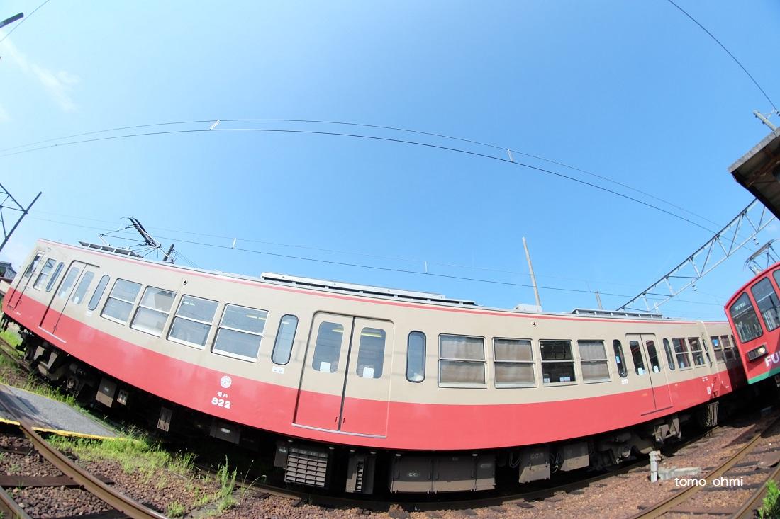DSCF3164.jpg