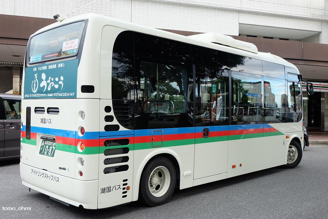 DSCF3790.jpg
