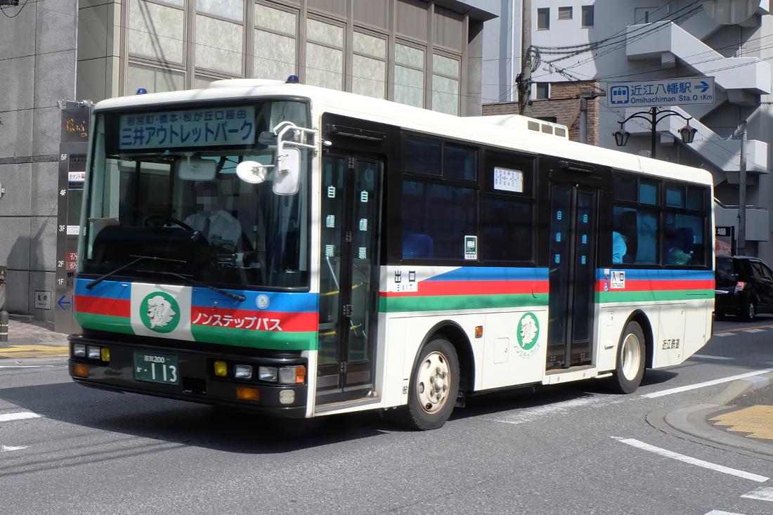 DSCF4912.jpg