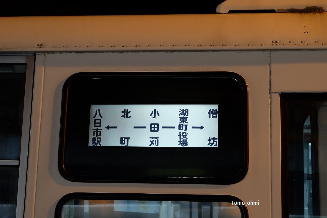 DSCF5903.jpg