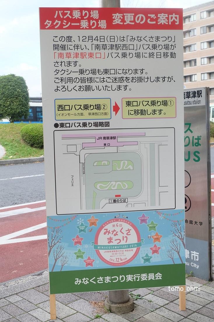 DSCF7132.jpg