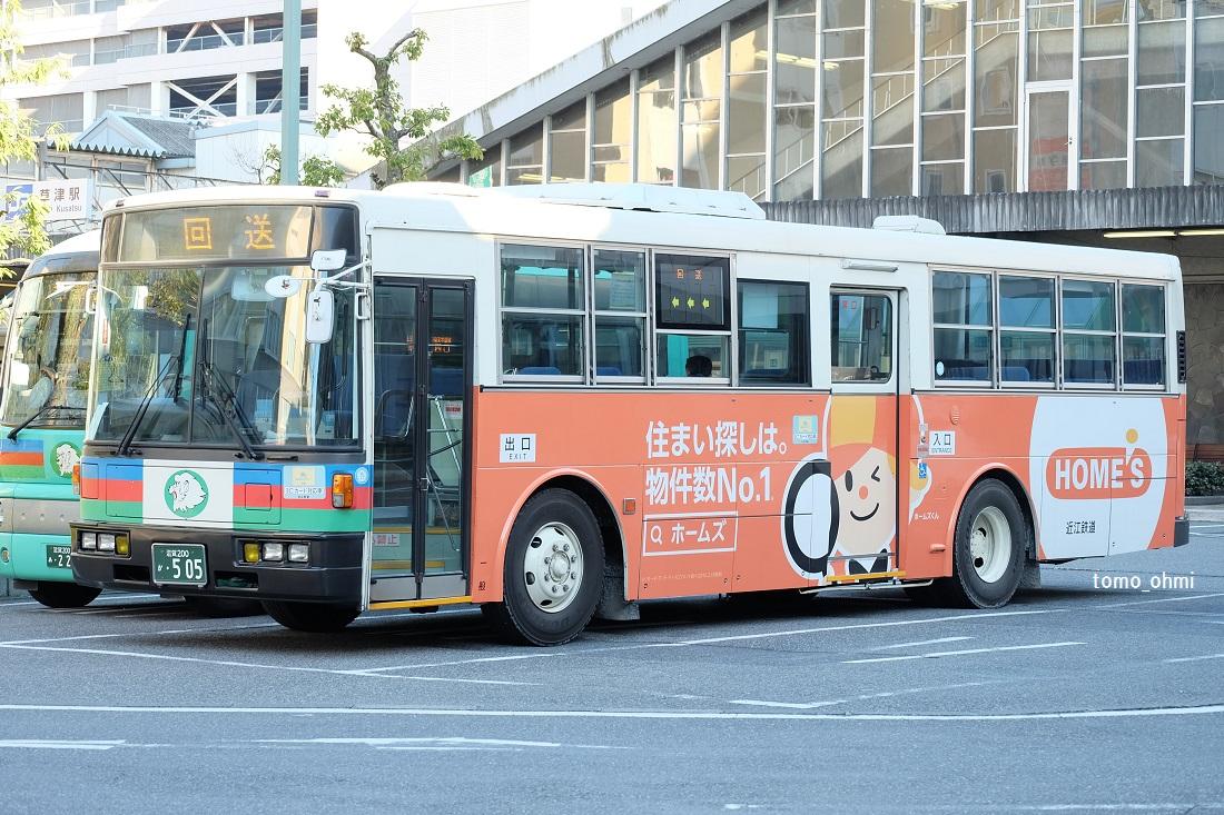 DSCF9234.jpg