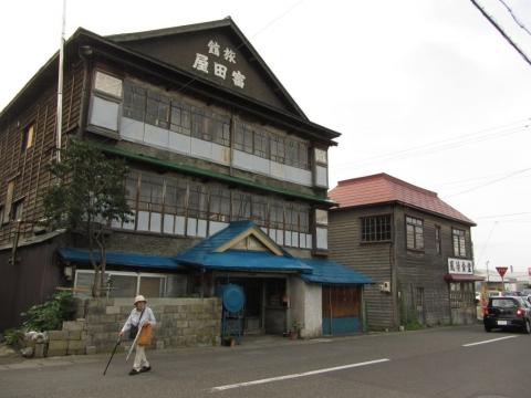 旅館富田屋