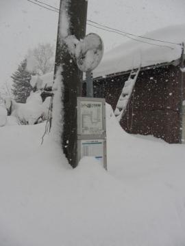 旧沼牛駅前のバス停