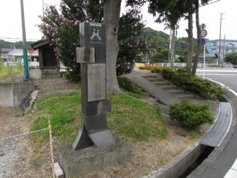 夢舞台東海道「成滝」道標