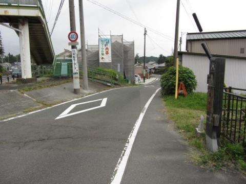 夢舞台東海道「本所」道標