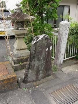 歌人石川依平翁出生地碑