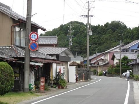 旧東海道 掛川市八坂