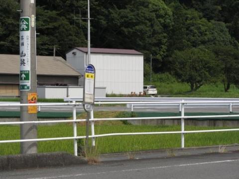 宮村バス停