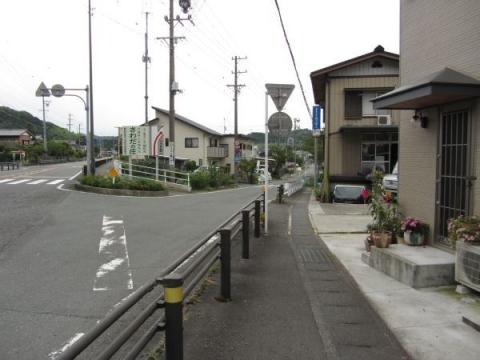 旧東海道 伊達方
