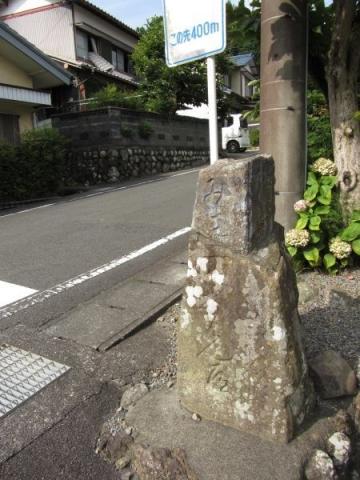 菊川の辻の道標