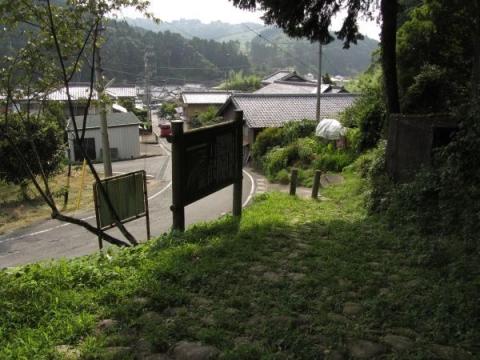 菊川坂上り口