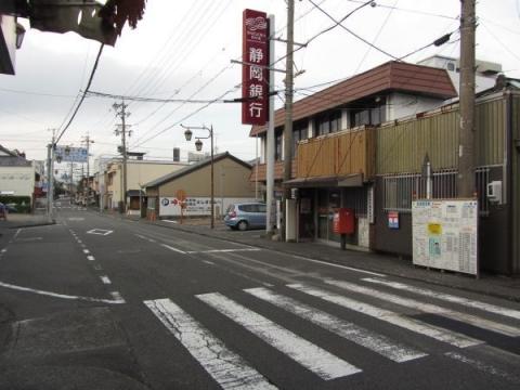 金谷宿中町