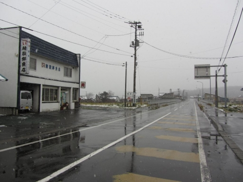 猪俣鮮魚店