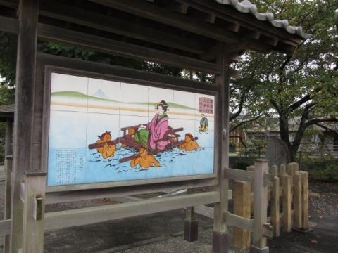 金谷宿川越し場跡