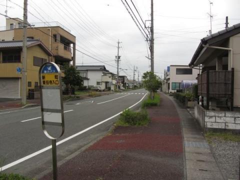 新町東伝寺入口バス停