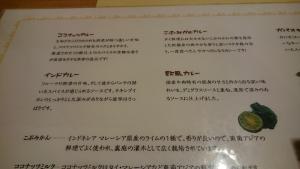 DSC_2750a.jpg