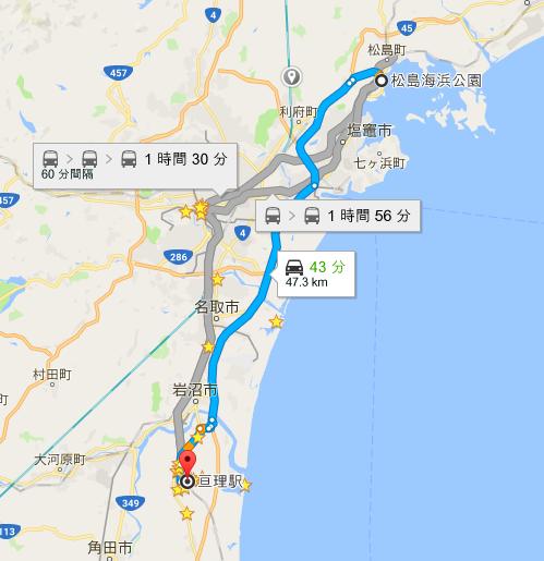 亘理 松島海岸