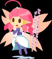 春妖精さん挿絵