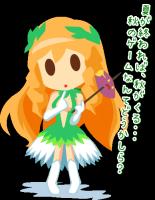 アキ姫さま挿絵