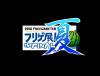 fgten_summer_logo1.png